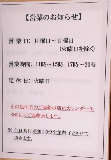 Photo_20190917112801